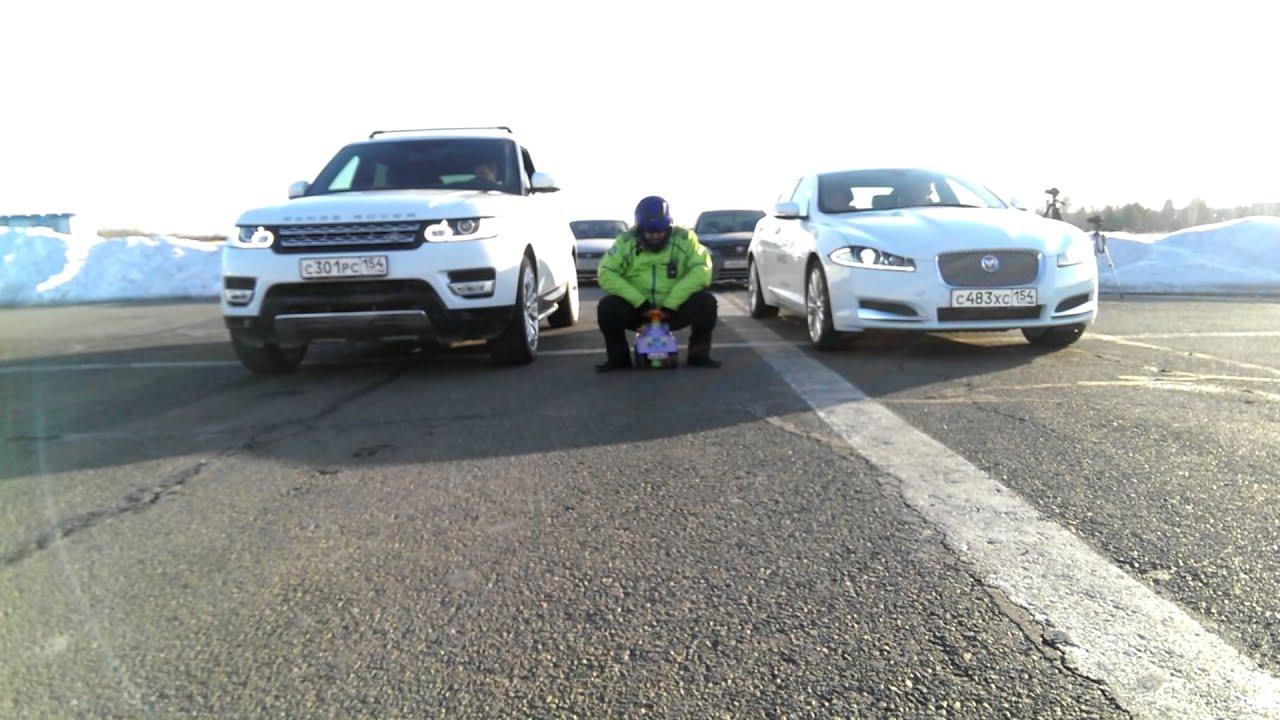 Range Rover vs Jaguar vs АРексей