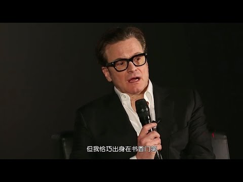 【Colin Firth】'I don't know the secret of acting at all, the only secret I know is the suit'.