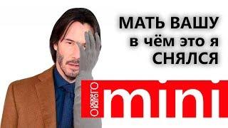 Фильм Профессионал под названием Сибирь. Сибирь, мафия и тупой Киану Ривз.