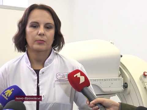 В Івано-Франківську відкрили центр ядерної медицини