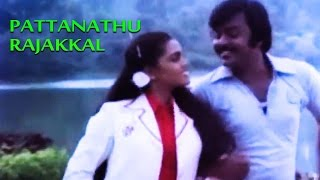 Pattanathu Rajakkal