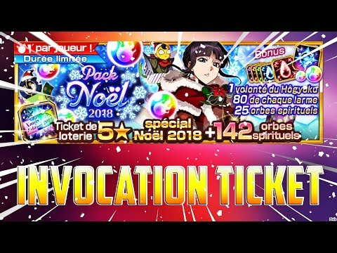 🔴 LIVE BLEACH BRAVE SOULS : INVOCATION TICKET DE NOËL ET FARM DES NEWS EVENT !