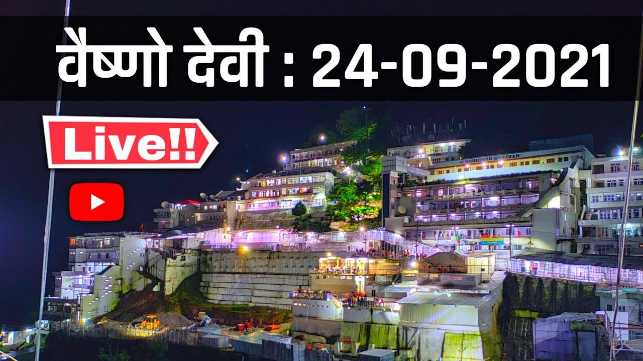 वैष्णो देवी : भवन Live 24-09-2021