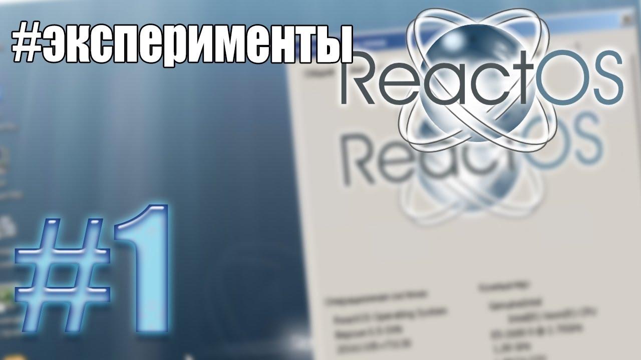 ЗАПУСК ПРОГРАММ ИЗ WINDOWS XP