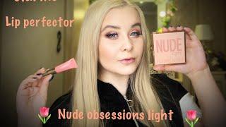 Весенний макияж с палеткой Huda beauty nude light obsessions Clarins lip perfector