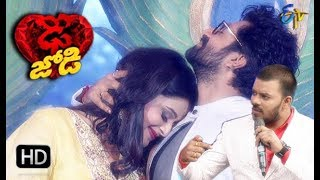 Dhee Jodi | Coming Soon | Latest Promo
