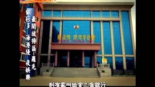 北朝鮮也有賭場!羅先特區獨家直擊-民視新聞