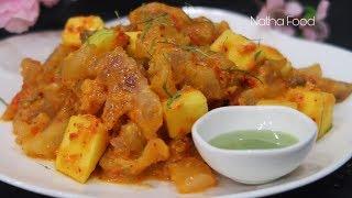 Cách làm sốt thái ngon đúng vị, gân bò sốt thái, món ngon lai rai ngày tết || Natha Food