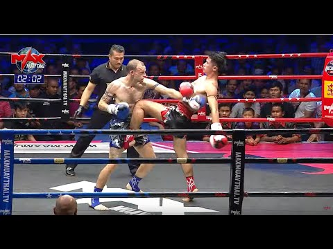 FAIS CHOR.CHANATHIP VS JONATHAN BETTS I MAX MUAY THAI F6 #UNCENSOR