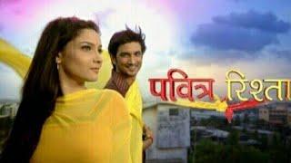 Pavitra rishta - title song ❤    Asman me jab tak    Sushant singh rajput   Ankita lokhande