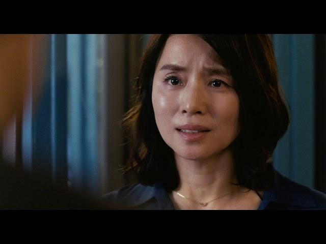 福山雅治&石田ゆり子共演『マチネの終わりに』特報
