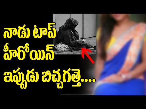 Actress Mitali Sharma Turns Into Street Beggar   Celebrities Latest Updates   Top Telugu TV