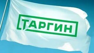 400 тысяч рублей  за инвалидность