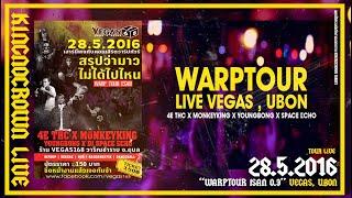 WARPTOUR ESAN 2016 | 4E THC x MONKEYKING x YOUNGBONG x SPACE ECHO SOUND LIVE @ Vegas , Ubon