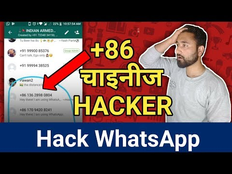 Indian Army Report | Chinese Hacker, Hack Your WhatsApp | +86 Number | How to be Safe?