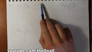 Задача 8.5 - алгебра 9 класс Мордкович