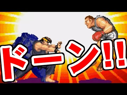 [3/3] Ryu Playthrough - SUPER STREET FIGHTER II Turbo