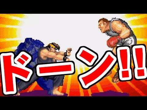 [3/3] Ryu Playthrough - SUPER STREET FIGHTER II Turbo