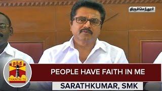 """TN Elections 2016 : """"People Have Faith in Me"""" – Sarathkumar, Samathuva Makkal Katchi"""
