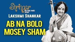 Ab Na Bolo Mosey Sham   Lakshmi Shankar   ( Album: Shringar Vol 3 )   Music Today