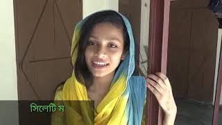 Mere Raskekamar মেরে রাকসেকামার,,,,মুন্নির অসাধারণ গান-RBJ Entertainment