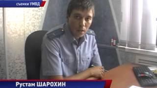 Угонщики такси были задержаны(, 2013-07-22T08:10:29.000Z)
