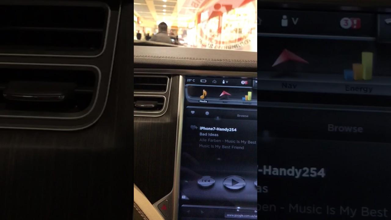 музыка тесла машина