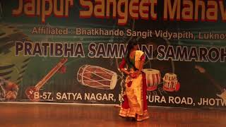 Semi Classical Performed  by Student of Jaipur Sangeet mahavidyalaya c