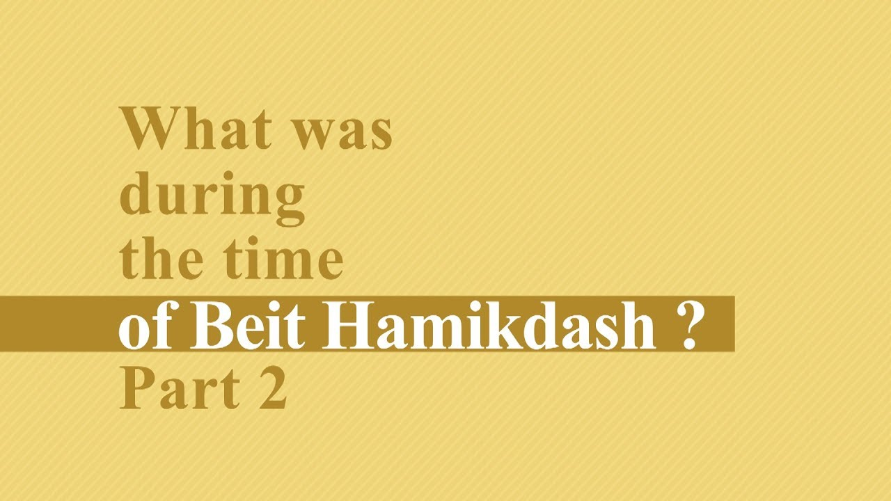 A Moment of Light - What was during the time of Beit Hamikdash? Part 2