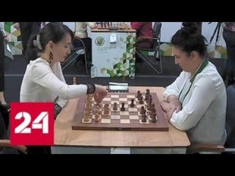Шахматистка Екатерина Лагно выиграла чемпионат мира по блицу - Россия 24