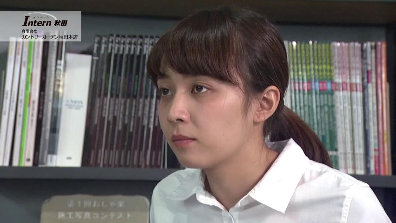 動画サムネイル:有限会社カントリーガーデン秋田本店