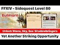 ✅ FFXIV Unlock Stone, Sky, Sea - Yet Another Striking Opportunity - Shadowbringers