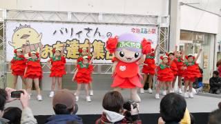 バリィさんの地元、今治ABC祭りで披露された広島県福山市のゆるキャラ「...