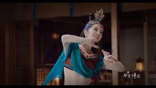 【千年の祈り】反弹琵琶/敦煌艺术,中国古典舞太美了!