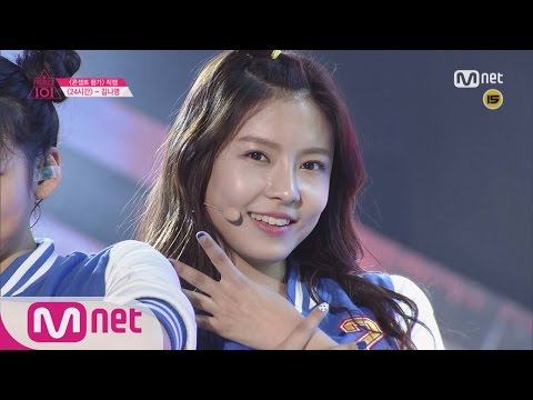 [Produce 101] 1:1 EyecontactㅣKim Na Young - ♬24hrs @ Concept Eval. EP.10 20160325