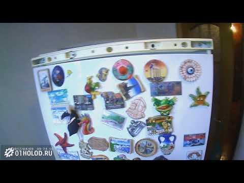 Ремонт холодильника Stinol 107 на дому