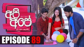 Api Ape | අපි අපේ | Episode 89 | Sirasa TV Thumbnail