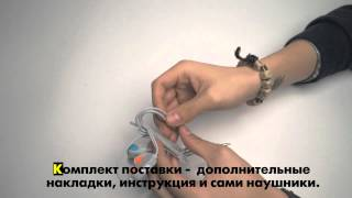 AiAiAi PX-0 Unboxing / Распаковка наушников AiAiAi   Goodlocal.ru