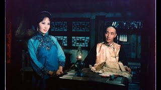 The Adulteress 1962 Shaw Brothers Official Trailer 楊乃武與小白菜