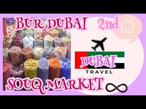Bur Dubai | Gold Souq | 1 AED Abra | Tourist Destination Dubai | Top 10 Best Places In Dubai