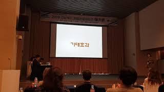 한국유통신문com 구미낙동강수변농촌지역드론체험관광201…