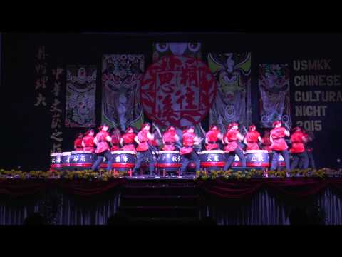 Wushu and Drum Performance in The Origins: Chinese Cultural Night 2015
