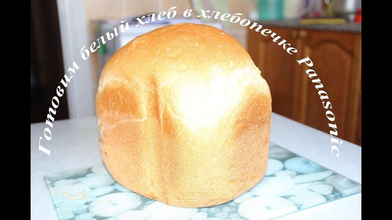 Испечь дома белый хлеб