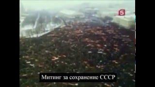 Распад СССР для урока истории