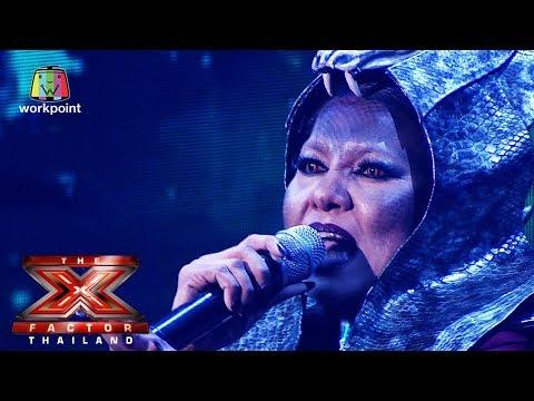 จัน จรรยวรรธน์ | ชาวนากับงูเห่า | The X Factor Thailand