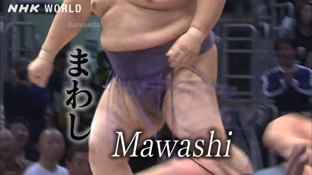 Photo of Mawashi [まわし] – SUMOPEDIA – video