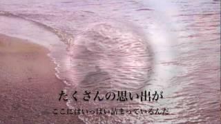東日本大震災チャリティ 朗読CD「いつもそばに」 ¥1050- 朗読:木村雅...