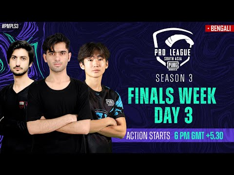 [BENGALI] 2021 PMPL South Asia Finals Day 3 | S3 | Can A1 esports make it to the top 3?
