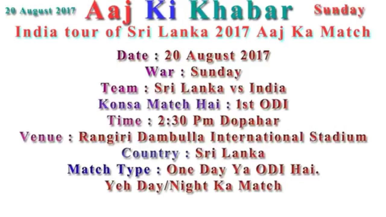 India Tour Of Sri Lanka 2017 Sri Lanka Vs India 1St Odi -8122