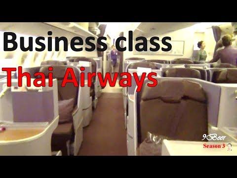 เมื่อไฮโซโลว์คอสขึ้น Business class การบินไทยไปญี่ปุ่น